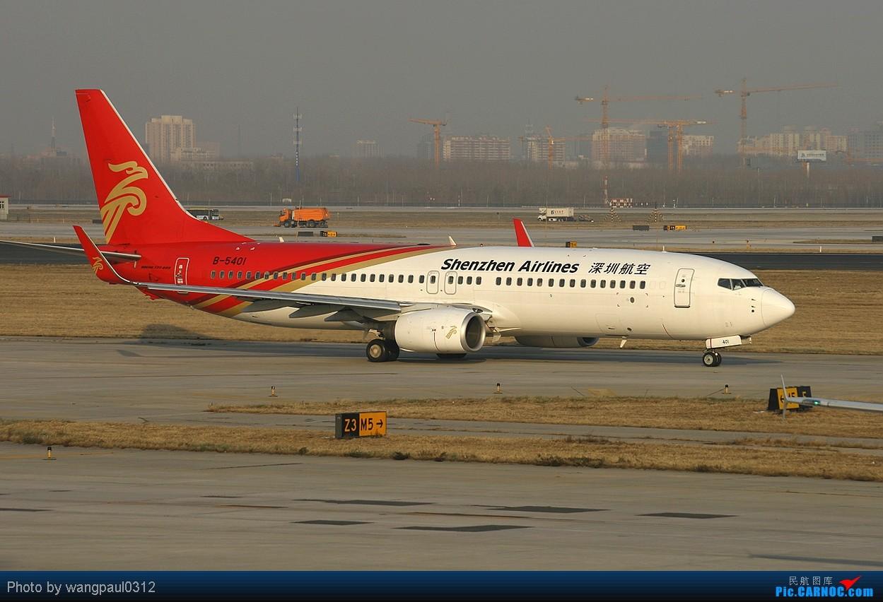 Re:[原创]MM号的意大利空JUN小可爱 BOEING 737-800WL B-5401 中国北京首都机场