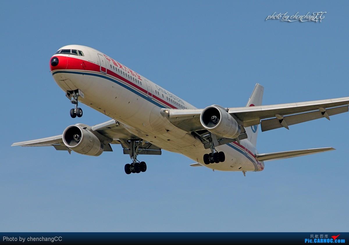 [原创]【KMG】中国唯一3架,其中一架,B-5001 BOEING 767-300 B-5001 中国昆明巫家坝机场