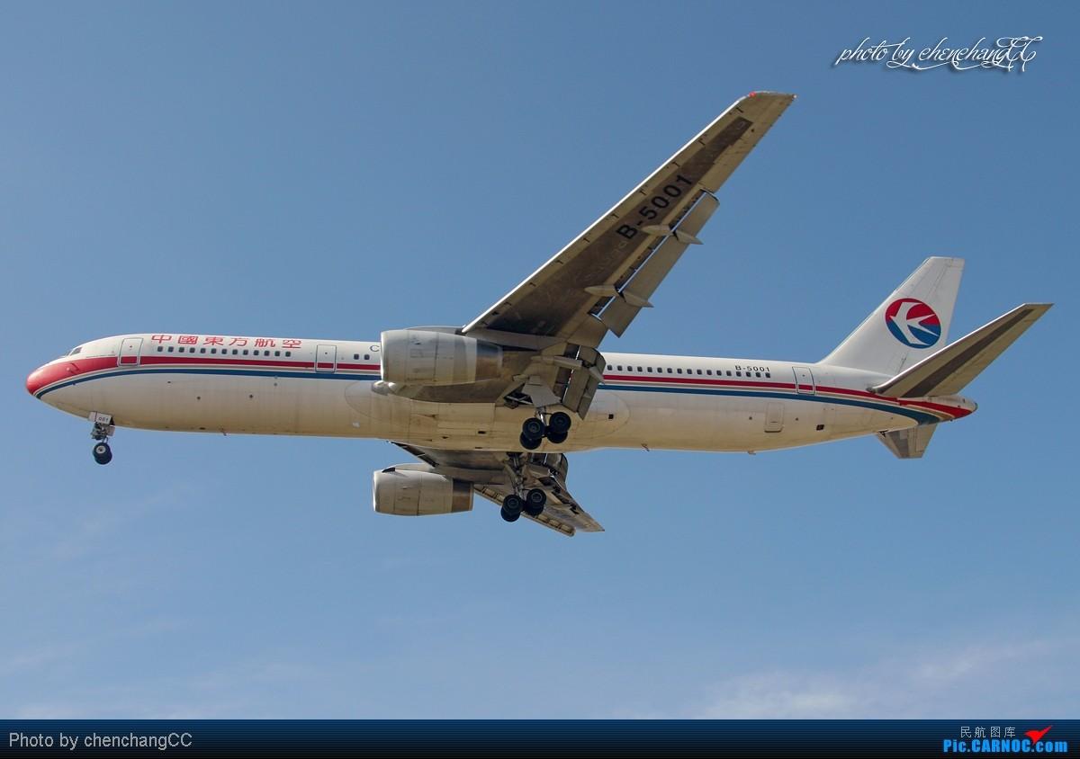 Re:[原创]【KMG】中国唯一3架,其中一架,B-5001 BOEING 767-300 B-5001 中国昆明巫家坝机场