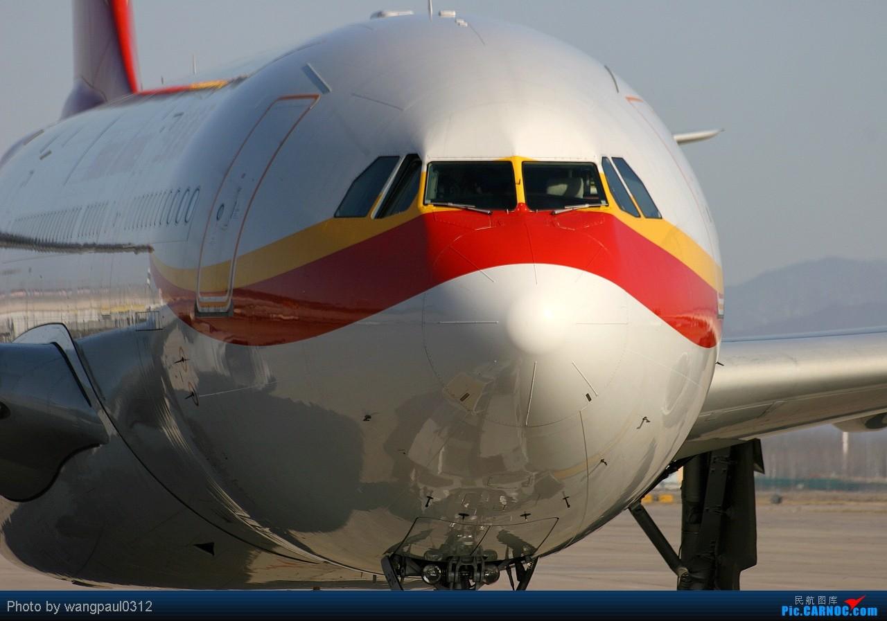 [原创]晚上睡觉别盖太厚的被子,别穿过紧的内裤,早睡早起,多想想共产主义事业! AIRBUS A330-200 B-6089 中国北京首都机场