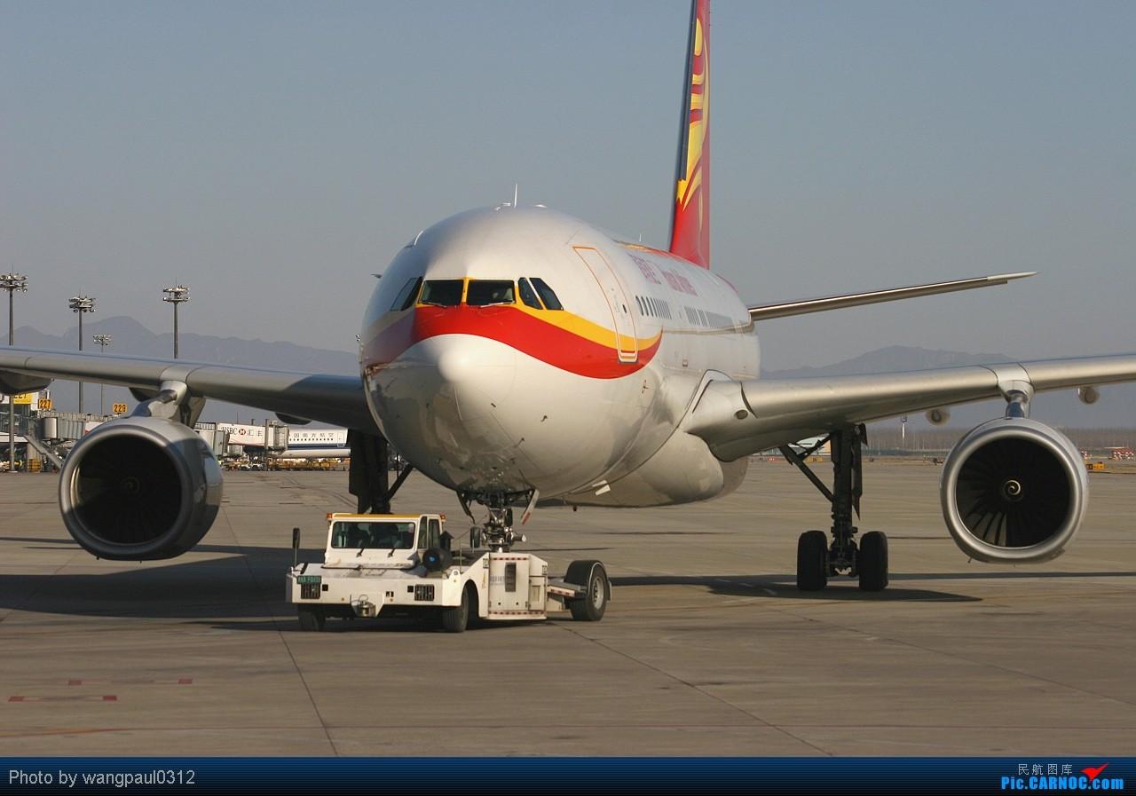 Re:[原创]晚上睡觉别盖太厚的被子,别穿过紧的内裤,早睡早起,多想想共产主义事业! AIRBUS A330-200 B-6089 中国北京首都机场