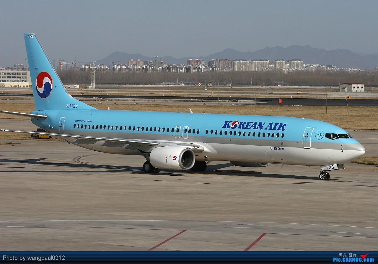 Re:[原创]晚上睡觉别盖太厚的被子,别穿过紧的内裤,早睡早起,多想想共产主义事业! BOEING 737-9B5 HL-7728 中国北京首都机场