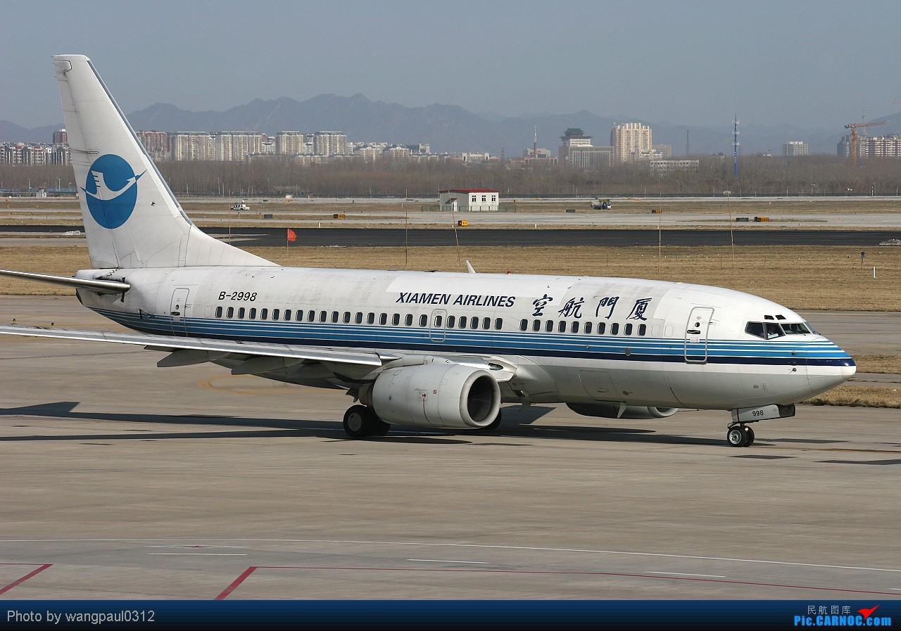 Re:[原创]晚上睡觉别盖太厚的被子,别穿过紧的内裤,早睡早起,多想想共产主义事业! BOEING 737-700 B-2998 中国北京首都机场