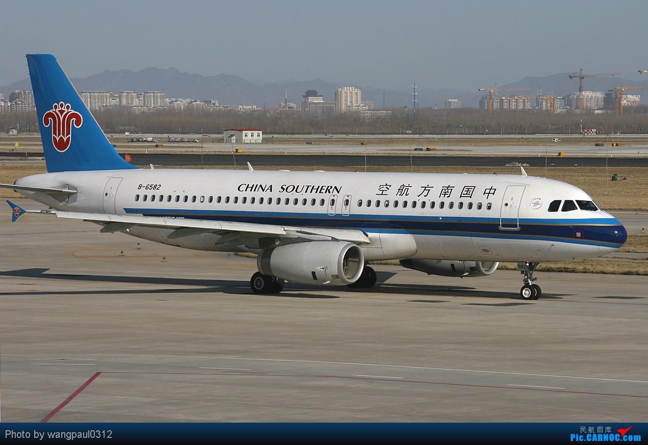 Re:[原创]晚上睡觉别盖太厚的被子,别穿过紧的内裤,早睡早起,多想想共产主义事业! AIRBUS A320 B-6582 中国北京首都机场