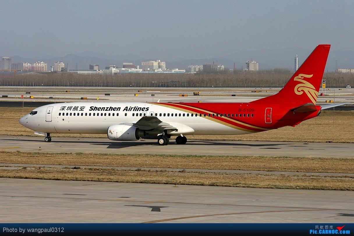Re:[原创]晚上睡觉别盖太厚的被子,别穿过紧的内裤,早睡早起,多想想共产主义事业! BOEING 737-900 B-5109 中国北京首都机场