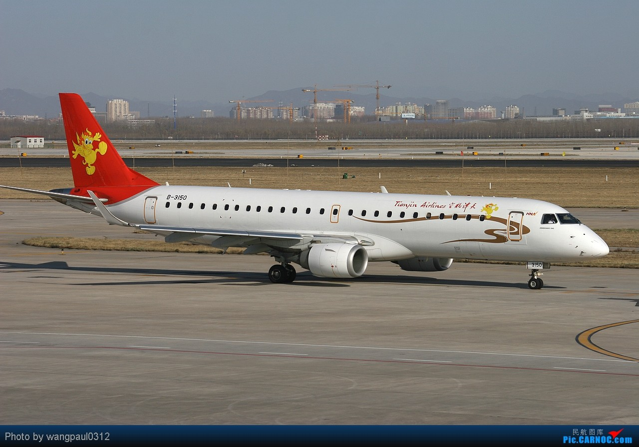 Re:[原创]晚上睡觉别盖太厚的被子,别穿过紧的内裤,早睡早起,多想想共产主义事业! EMBRAER ERJ-190 B-3150 中国北京首都机场