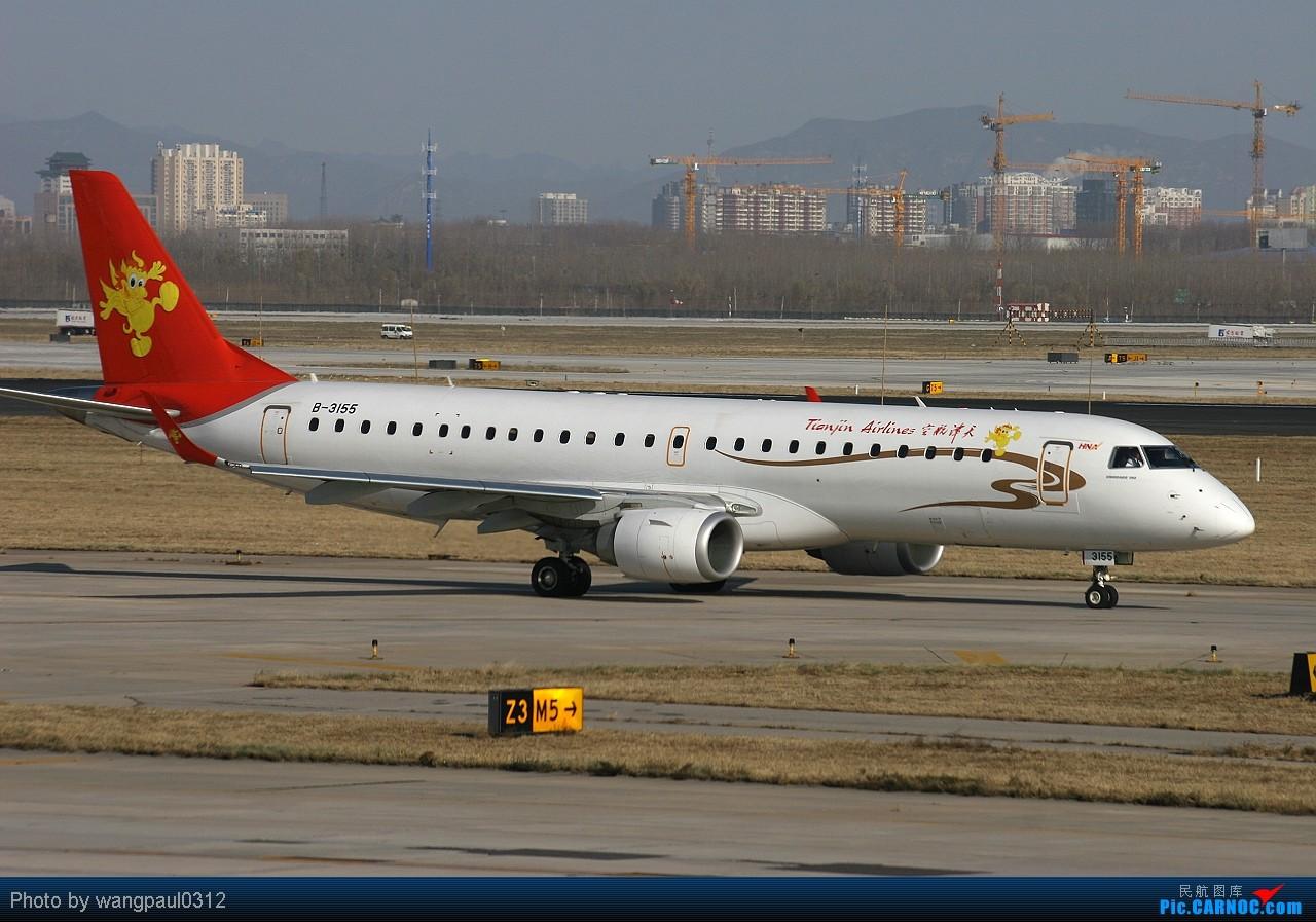 Re:[原创]晚上睡觉别盖太厚的被子,别穿过紧的内裤,早睡早起,多想想共产主义事业! EMBRAER ERJ-190 B-3155 中国北京首都机场