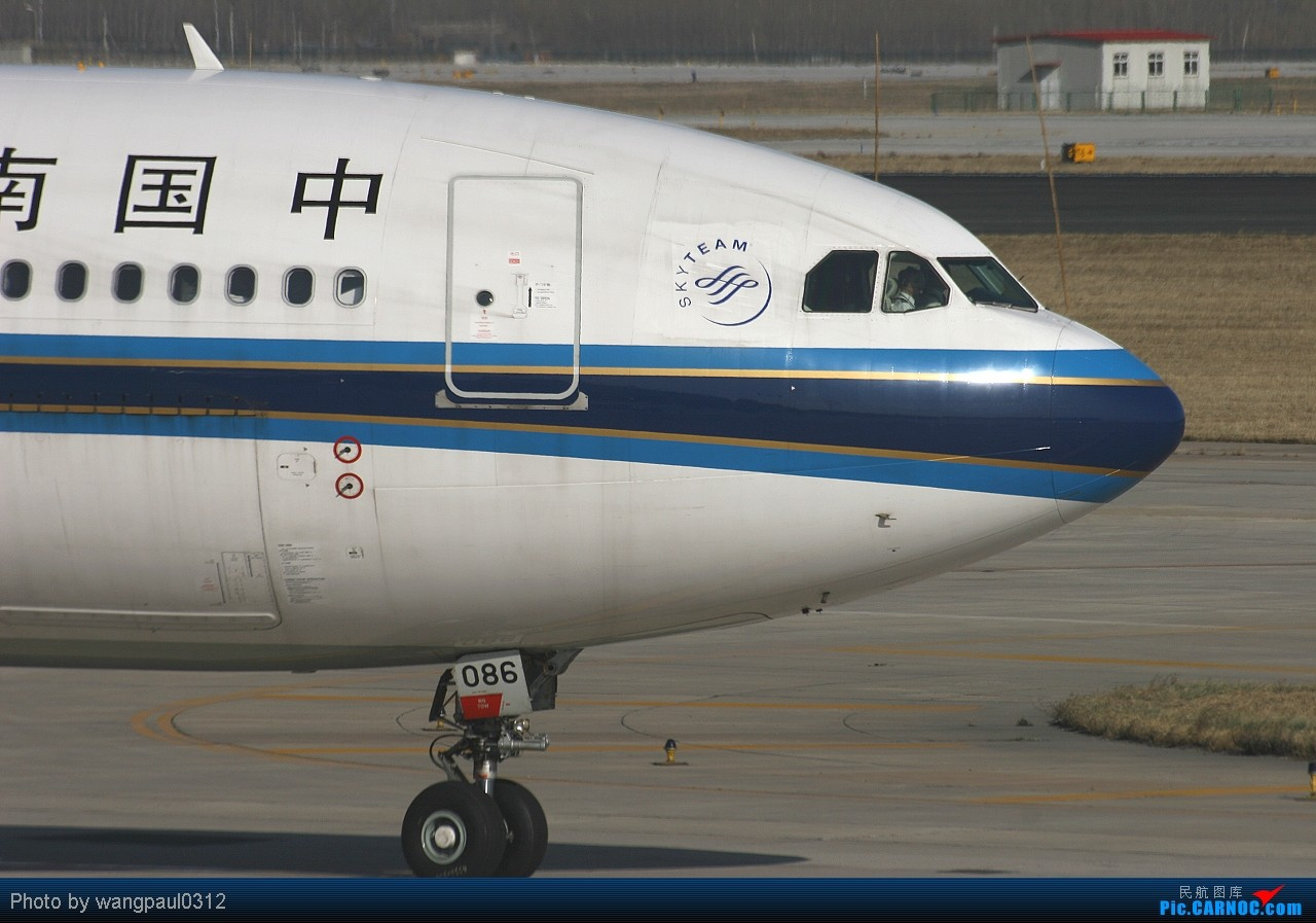 Re:[原创]晚上睡觉别盖太厚的被子,别穿过紧的内裤,早睡早起,多想想共产主义事业! AIRBUS A330-300 B-6086 中国北京首都机场