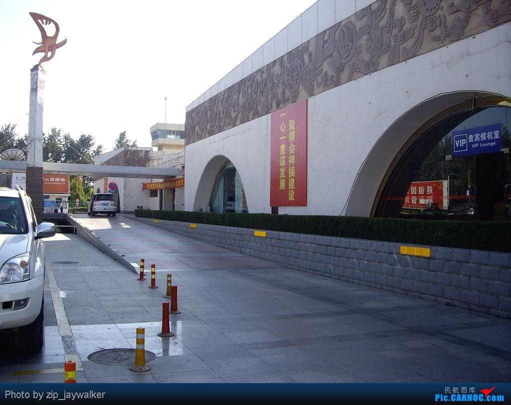 Re:[原创]西昌机场小拍——我目前见过的最小的国内机场    中国西昌青山机场