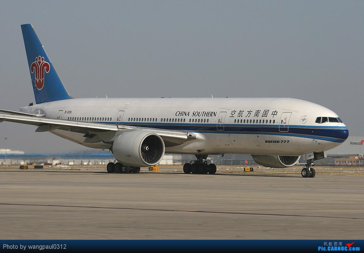 Re:[原创]做人如果没有梦想,那跟咸鱼有什么区别? BOEING 777-200 B-2051 中国北京首都机场