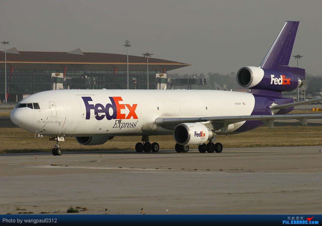 Re:[原创]做人如果没有梦想,那跟咸鱼有什么区别? MCDONNELL DOUGLAS MD-11 N598FE 中国北京首都机场