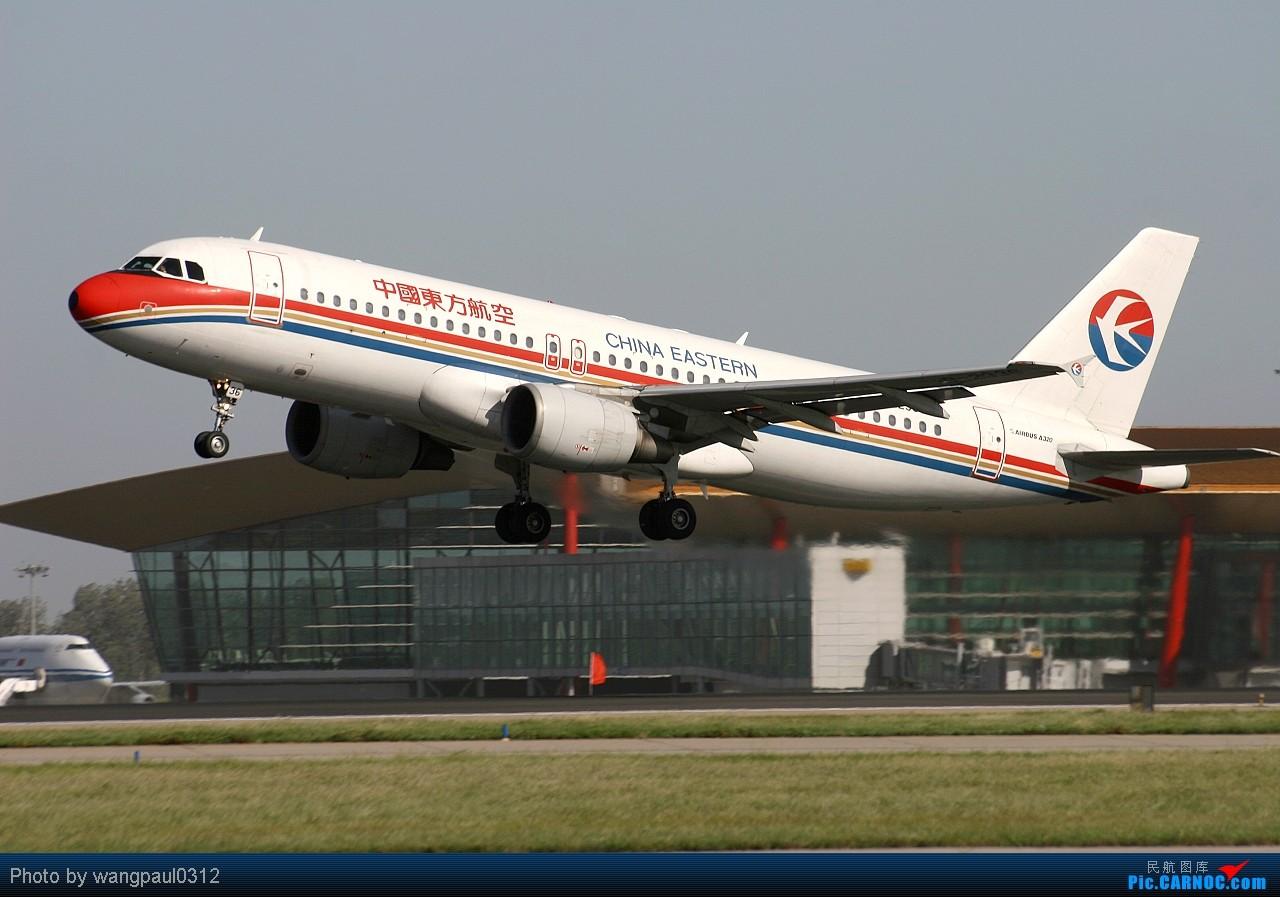 Re:[原创]做人如果没有梦想,那跟咸鱼有什么区别? AIRBUS A320-214 B-2360 中国北京首都机场