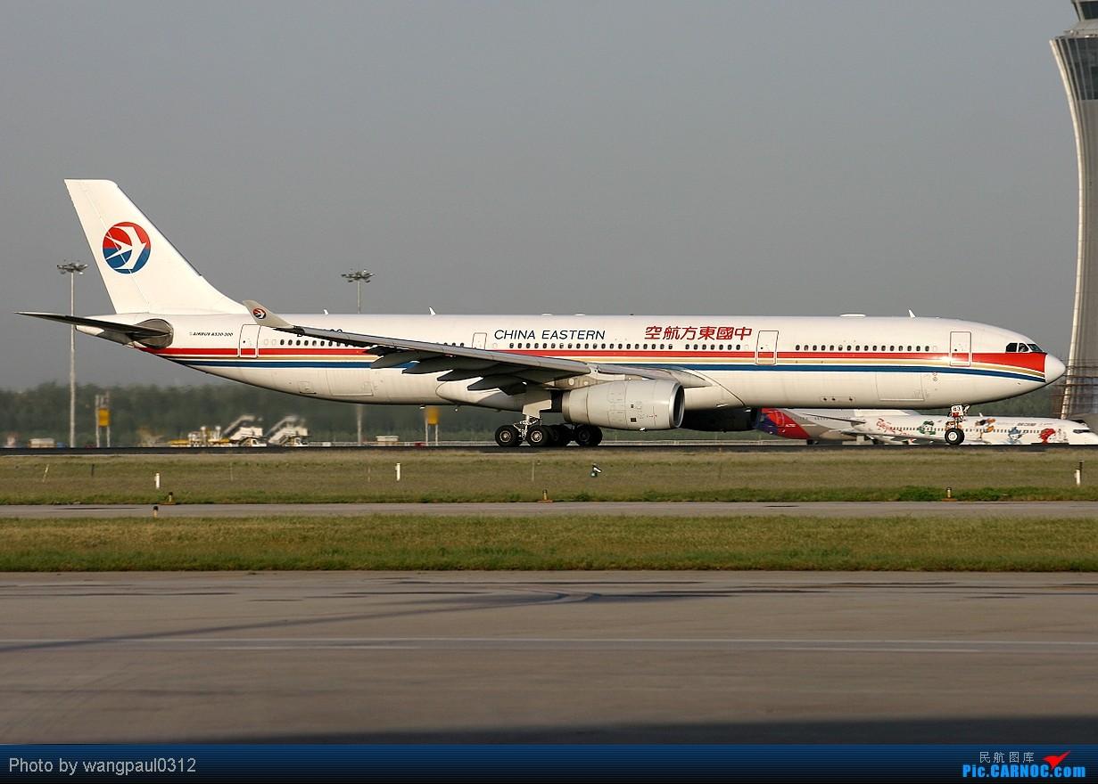 Re:[原创]做人如果没有梦想,那跟咸鱼有什么区别? AIRBUS A330-300 B-6083 中国北京首都机场