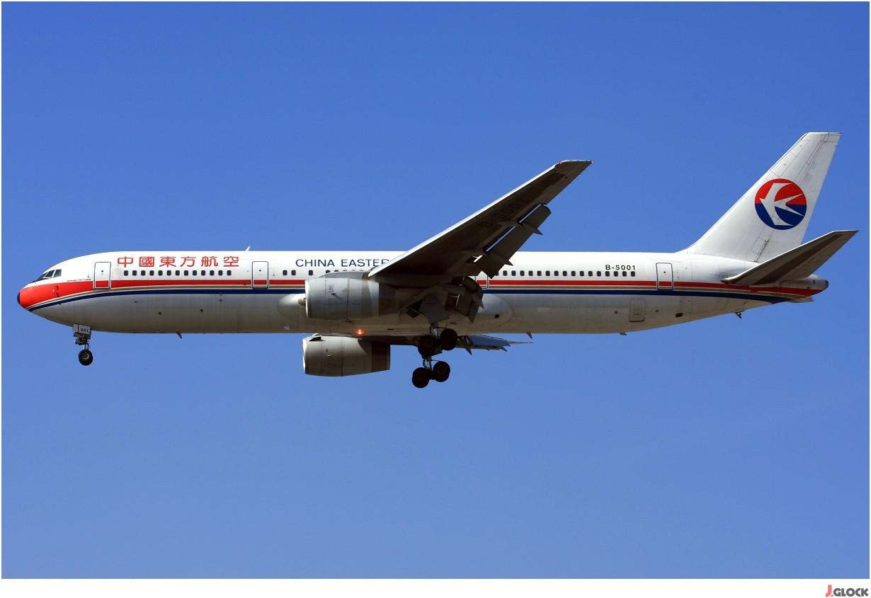 Re:[原创]【KMG】中国唯一3架,其中一架,B-5001 BOEING 767-300 B-5001 中国上海虹桥机场