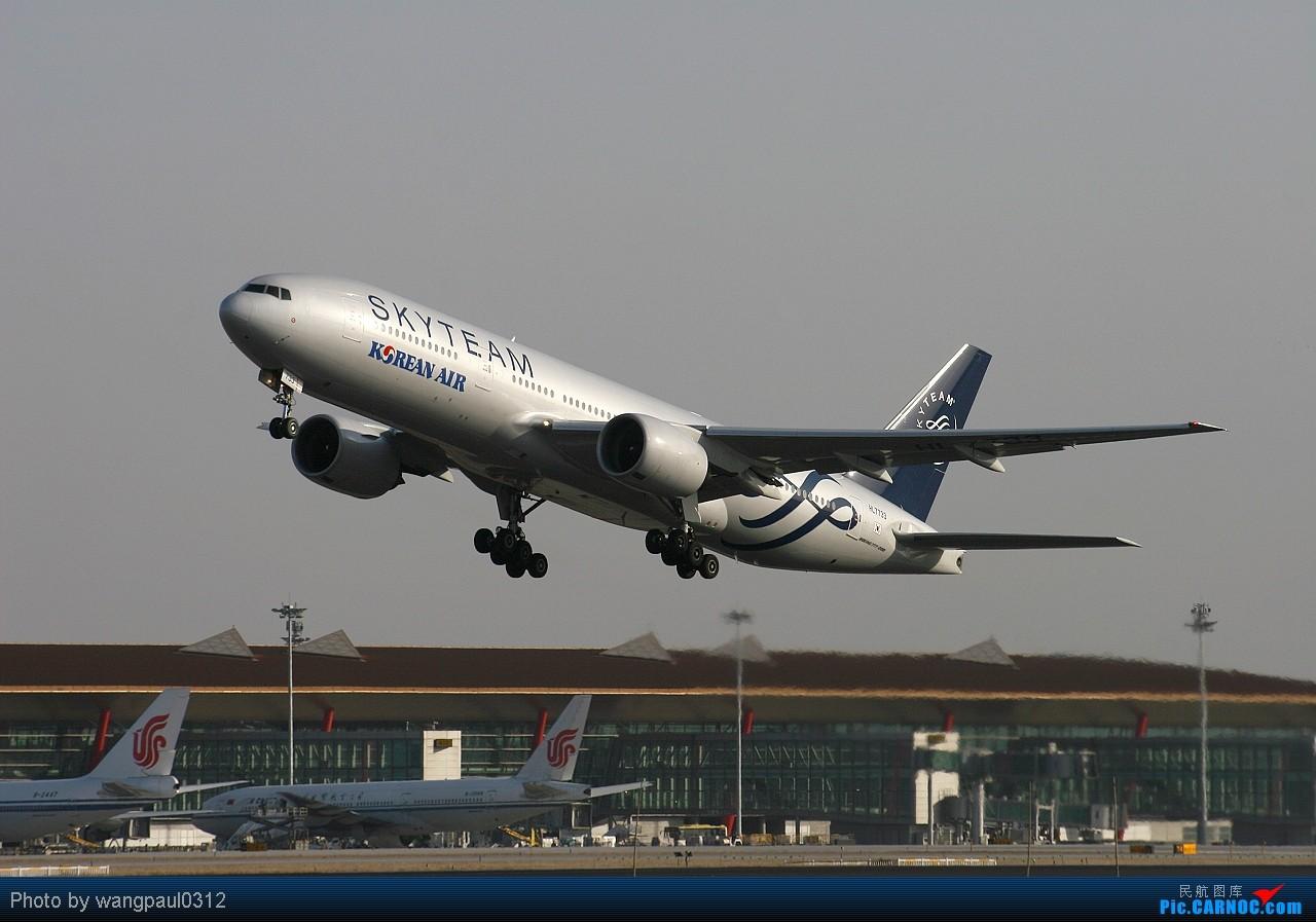 [原创][首发]大韩航空天合联盟彩绘777首都机场迎风腾飞(感谢SPEED!) BOEING 777-2B5/ER HL-7733 北京首都国际机场