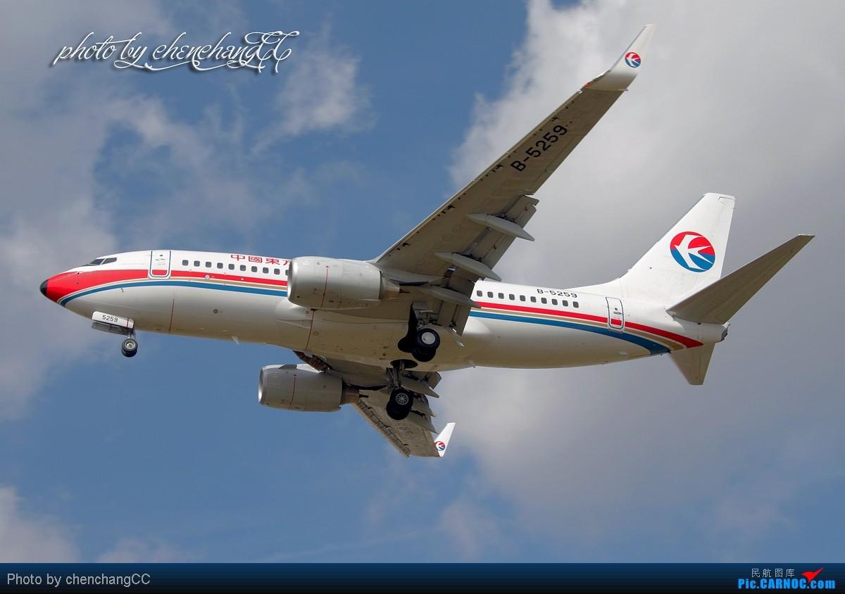 [原创]【KMG】今天换03了,还是回味下21号菜地进近 BOEING 737-700 B-5259 中国昆明巫家坝机场