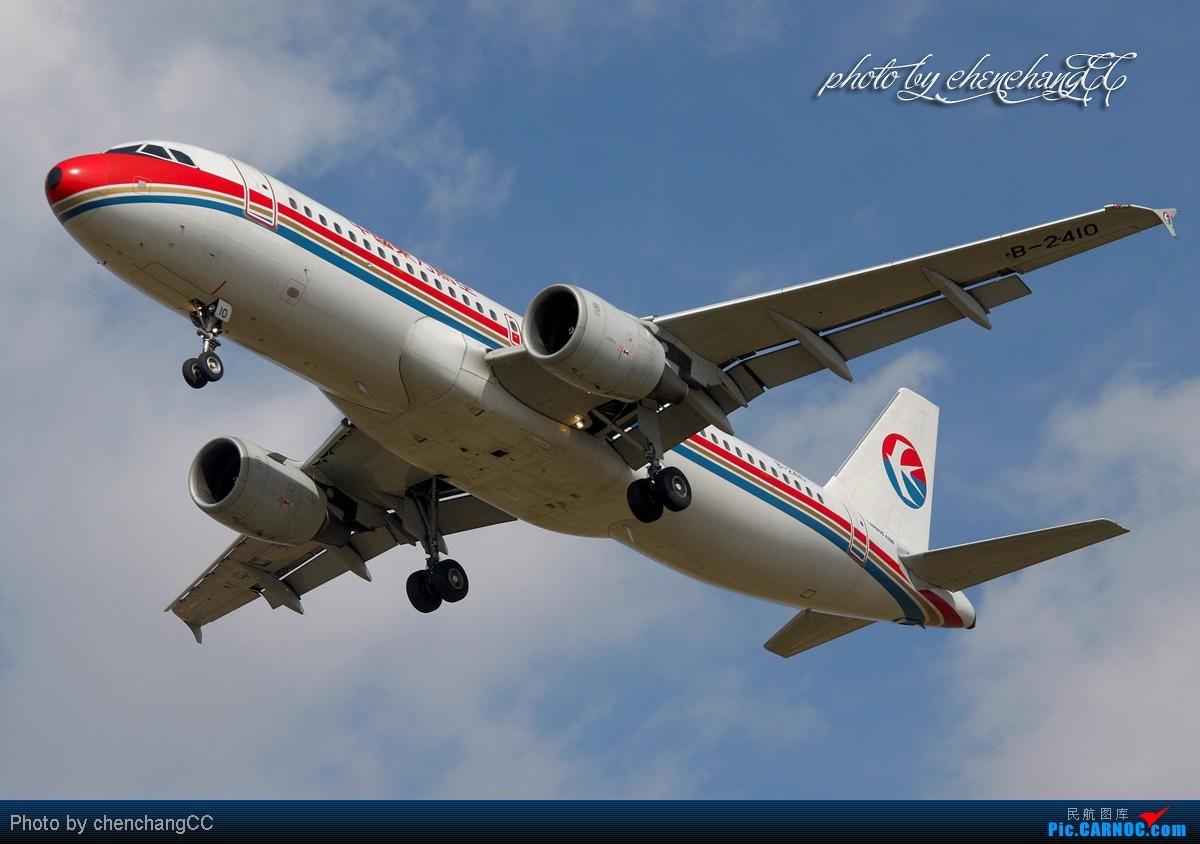 Re:[原创]【KMG】今天换03了,还是回味下21号菜地进近 AIRBUS A320-214 B-2410 中国昆明巫家坝机场