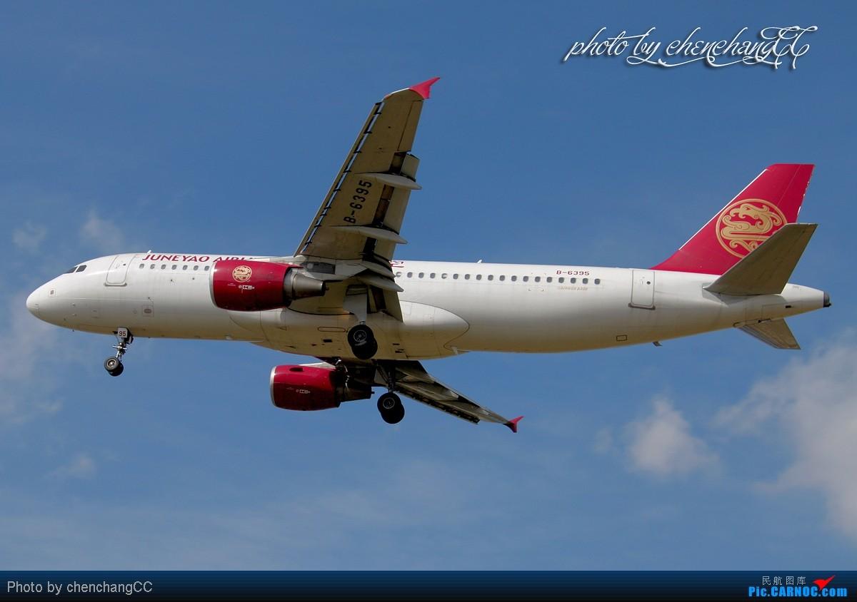 Re:【KMG】今天换03了,还是回味下21号菜地进近 AIRBUS A320 B-6395 中国昆明巫家坝机场