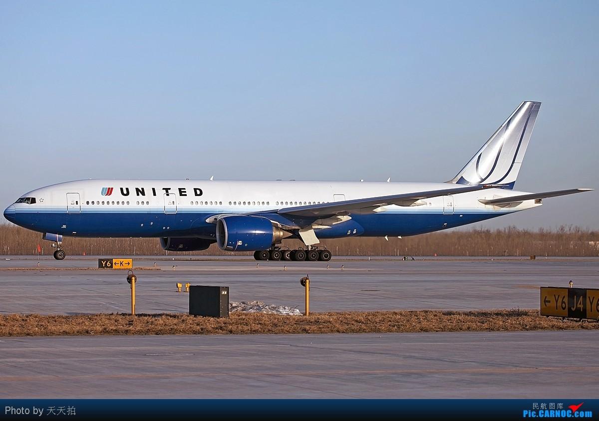 Re:战斗在跑道边忘记了寒冷 BOEING 777 N221UA 中国北京首都机场