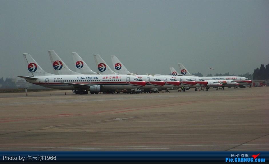 Re:[原创]首都机场同一个镜头里出现两架346,这个可以有    中国昆明巫家坝机场