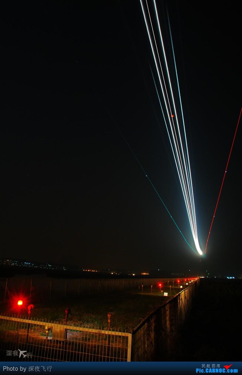 [原创]星光闪烁SZX    中国深圳宝安机场