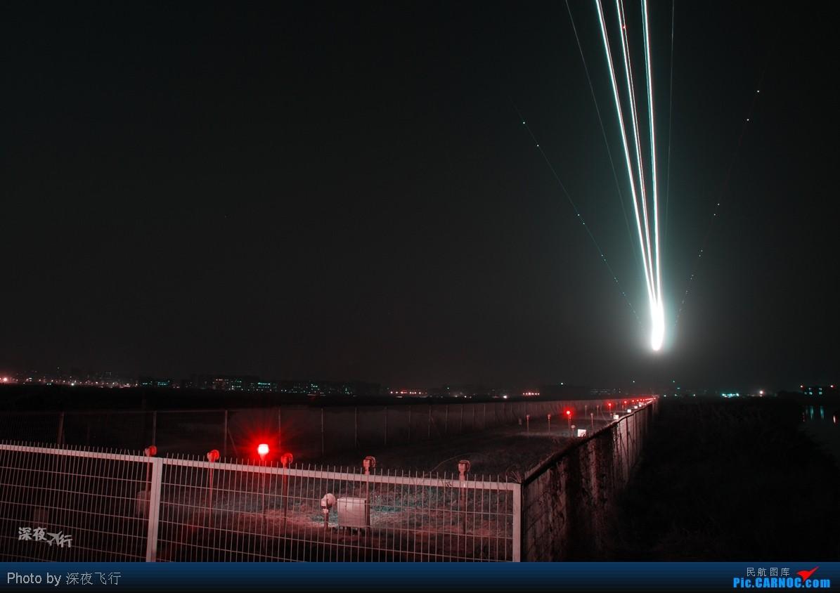 Re:[原创]星光闪烁SZX    中国深圳宝安机场