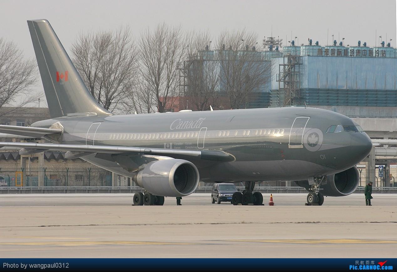 [原创]时隔5年加拿大总理访华,只是来了个黑不拉几的310 AIRBUS CC-150 POLARIS (A310-304(F)) 15001 北京首都国际机场