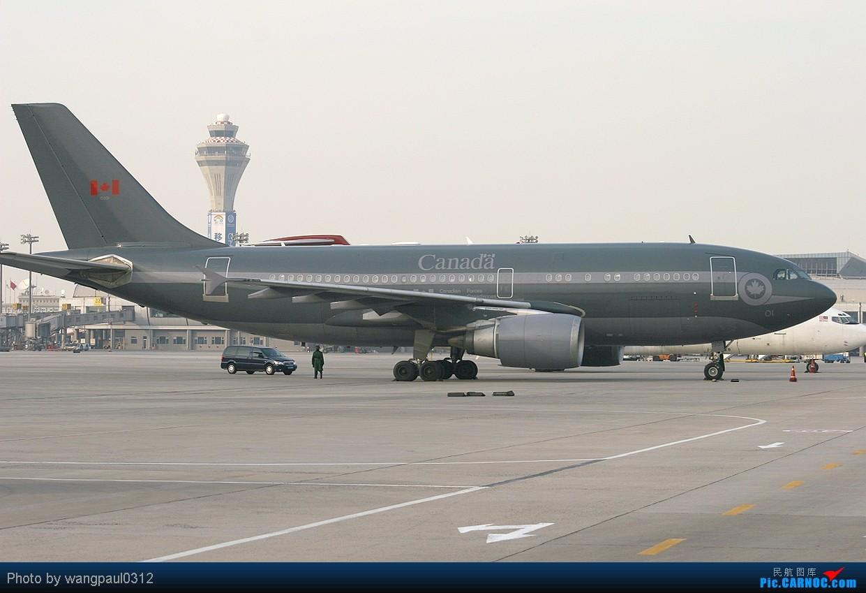 Re:[原创]时隔5年加拿大总理访华,只是来了个黑不拉几的310 AIRBUS CC-150 POLARIS (A310-304(F)) 15001 北京首都国际机场