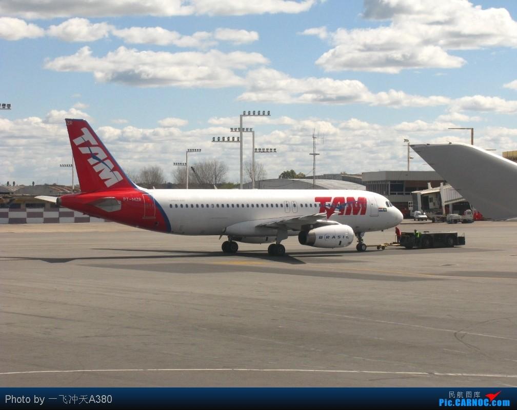 Re: [原创]【 澳航 B747 | 天涯海角走两遍 | 卡航 B777 】 A320-231 PT-MZR 阿根廷布宜诺斯艾利斯埃塞萨国际机场