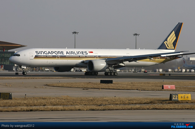 Re:[原创]这就是北京! BOEING 777-312/ER 9V-SWQ 中国北京首都机场