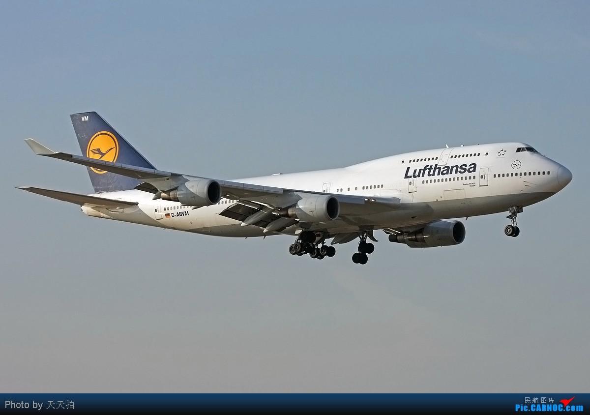[原创]我与港友抗严寒拍机在西桥 BOEING 747-400 D-ABVM 中国北京首都机场