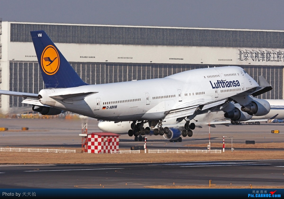 Re:[原创]我与港友抗严寒拍机在西桥 BOEING 747-400 D-ABVM 中国北京首都机场