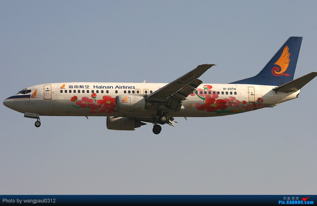 Re:[原创]巴西航空工业公司世袭1000型ERJ-190莅临首都机场(THKS FR 威猛 MSG) BOEING 737-400 B-2576 中国北京首都机场