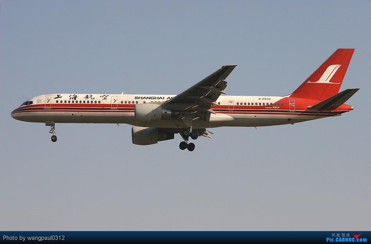 Re:[原创]巴西航空工业公司世袭1000型ERJ-190莅临首都机场(THKS FR 威猛 MSG) BOEING 757-200 B-2850 中国北京首都机场
