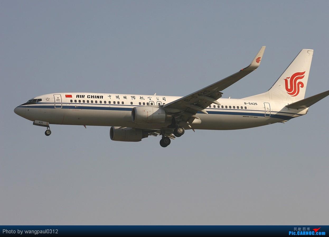 Re:[原创]巴西航空工业公司世袭1000型ERJ-190莅临首都机场(THKS FR 威猛 MSG) BOEING 737-800 B-5425 中国北京首都机场