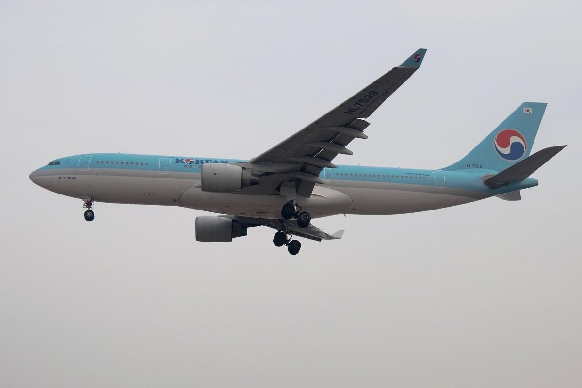 [原创]【TSN】我蹭蹭骡子和克克的RP发些这一周拍的图~~(含两架湾流) AIRBUS A330-200 HL7539 中国天津滨海机场