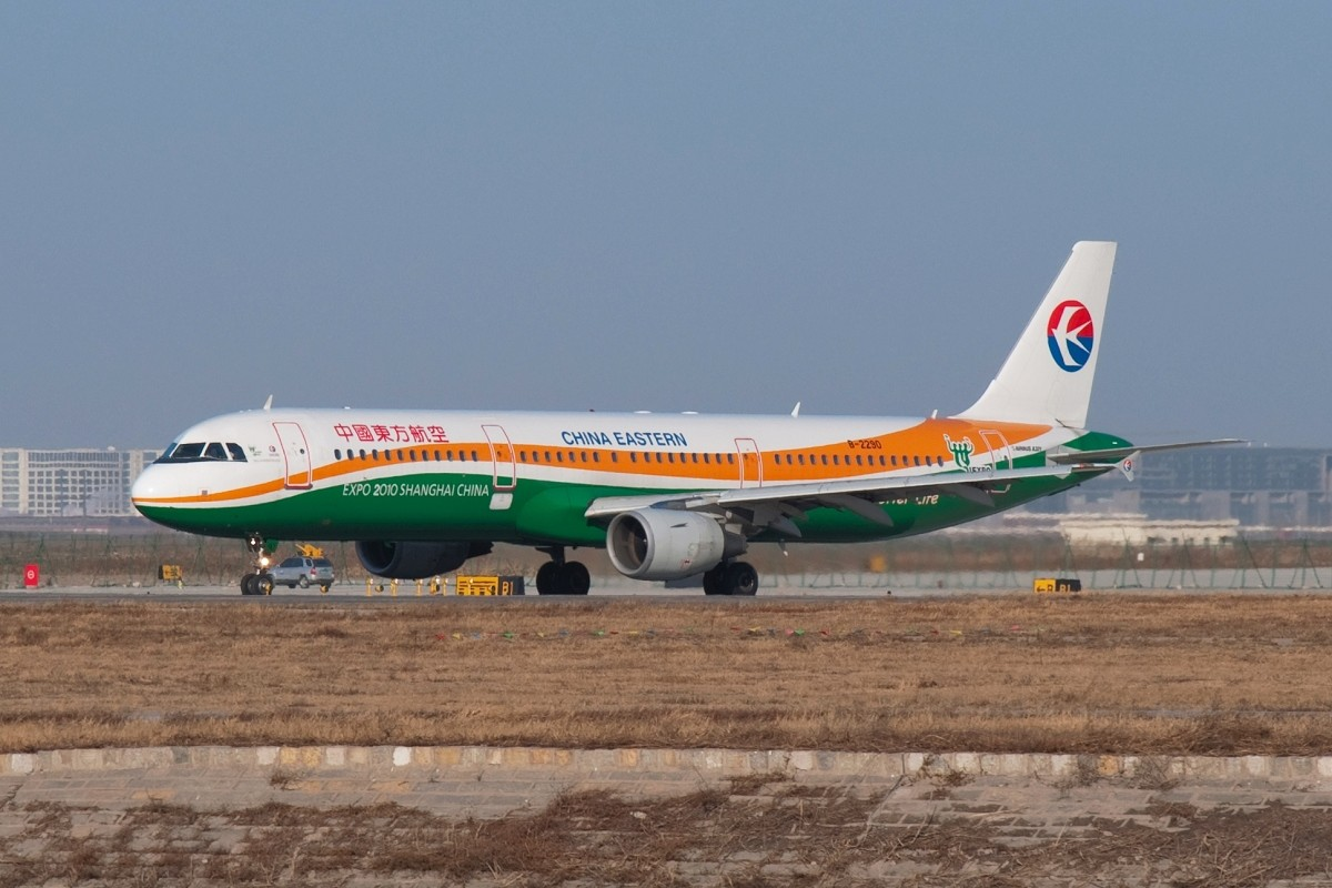 Re:[原创]【TSN】我蹭蹭骡子和克克的RP发些这一周拍的图~~冷饭先放着 AIRBUS A321-211 B-2290 中国天津滨海机场
