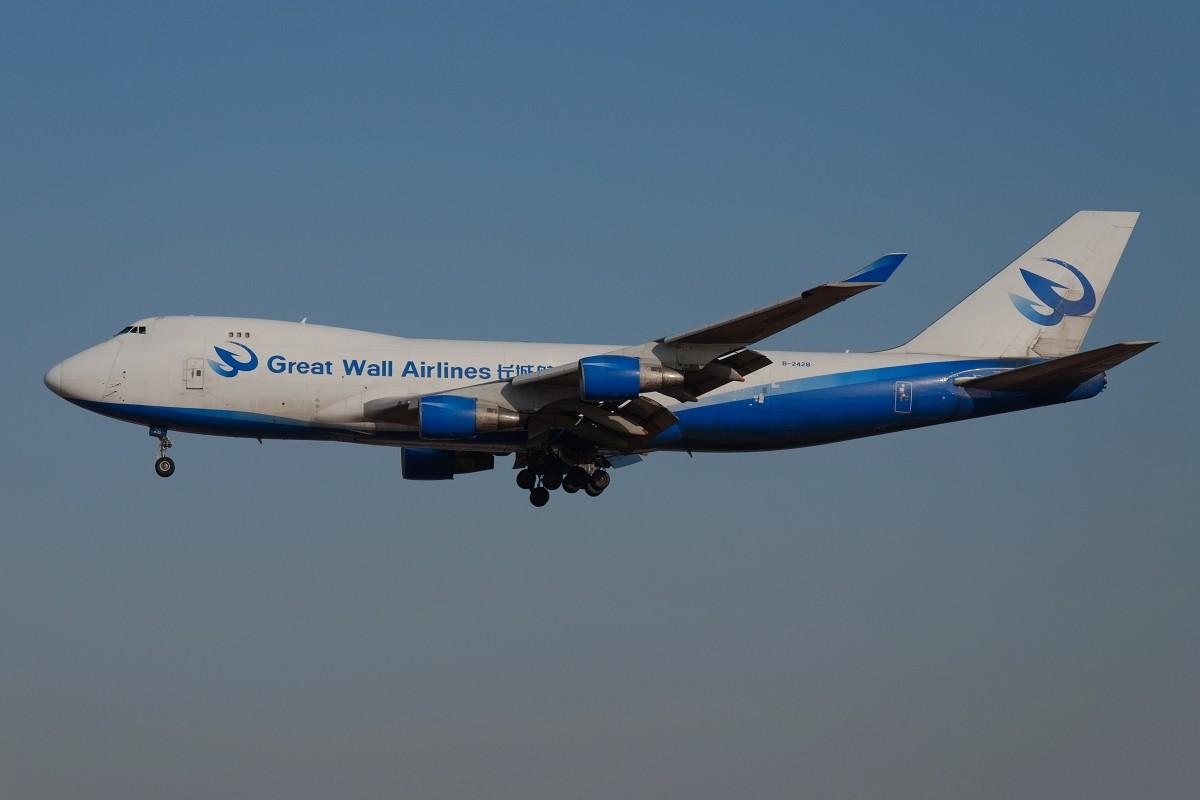 Re:[原创]【TSN】我蹭蹭骡子和克克的RP发些这一周拍的图~~冷饭先放着 BOEING 747-400F B-2428 中国天津滨海机场