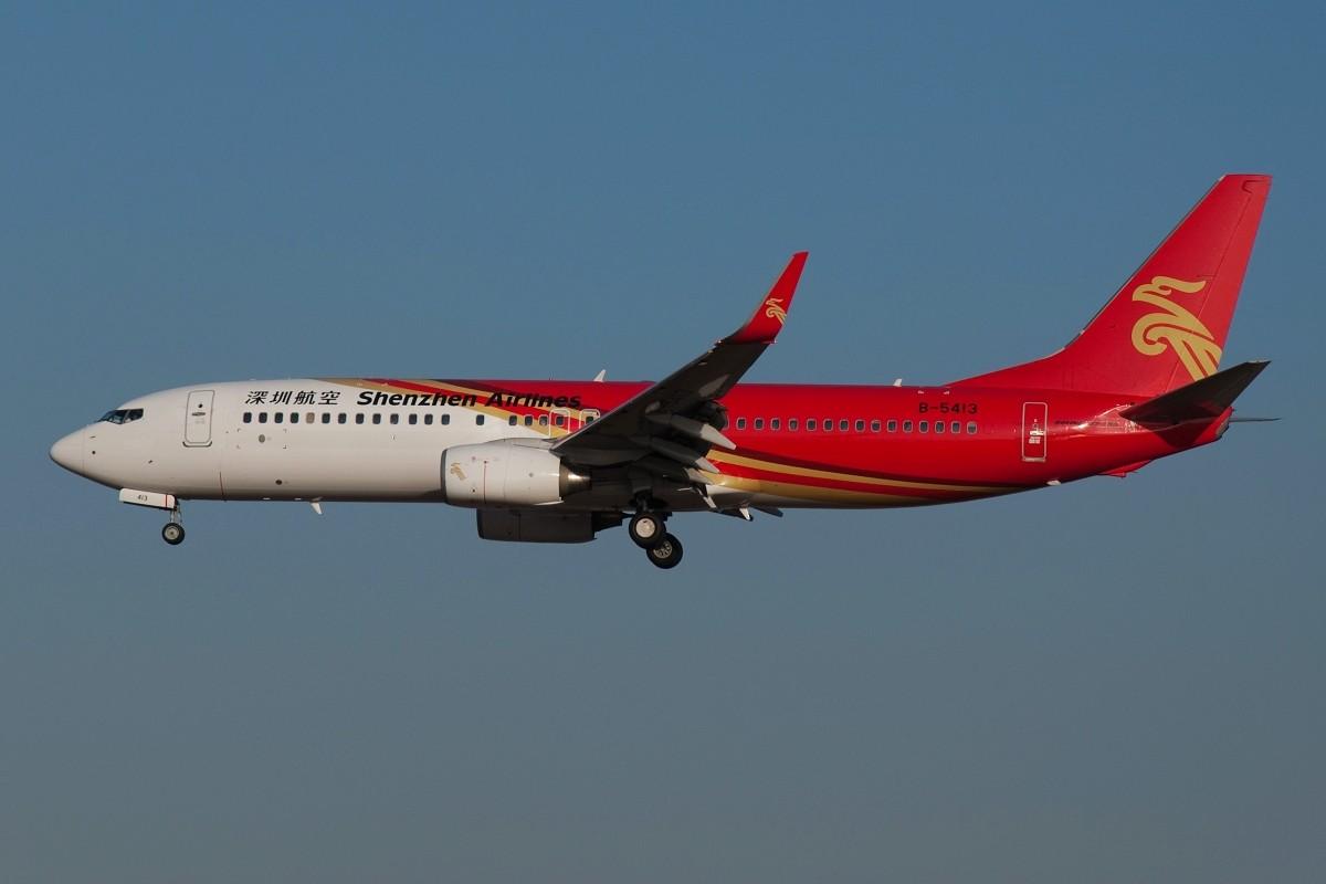 Re:[原创]【TSN】我蹭蹭骡子和克克的RP发些这一周拍的图~~冷饭先放着 BOEING 737-800WL B-5413 中国天津滨海机场
