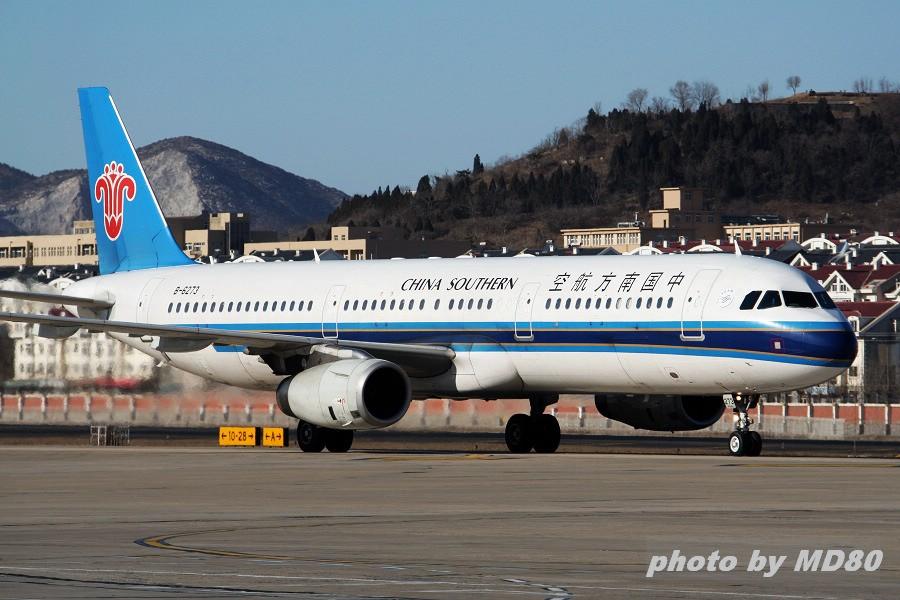[原创]暴人--就要完全彻底![CARAOC十周年北京聚会印象] AIRBUS A321-200 B-6273 中国大连周水子机场