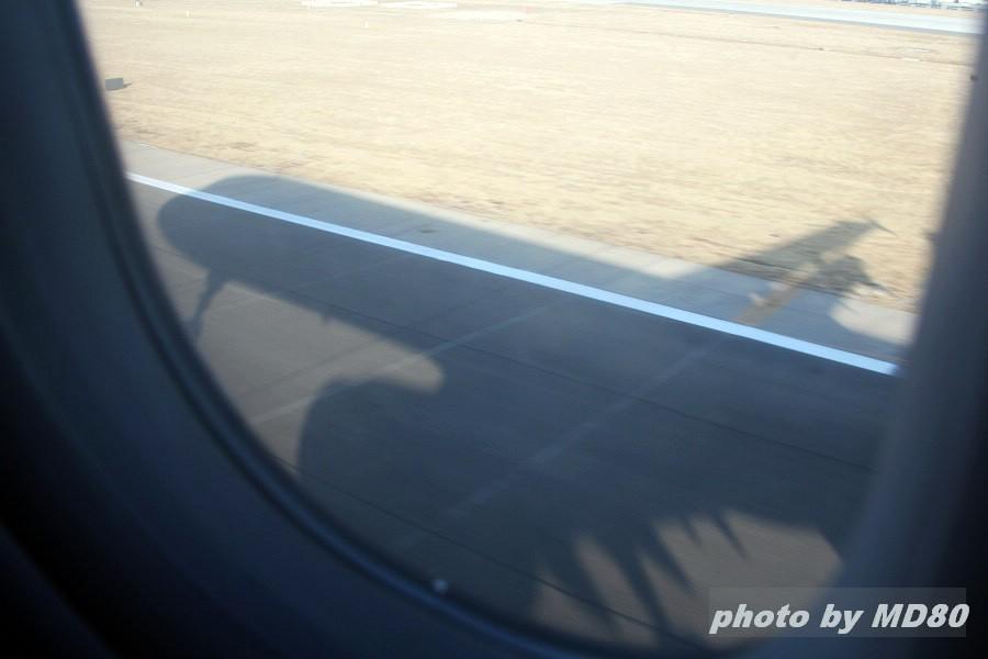 Re:[原创]暴人--就要完全彻底![CARAOC十周年北京聚会印象] AIRBUS A321-200 B-6273 中国大连周水子机场