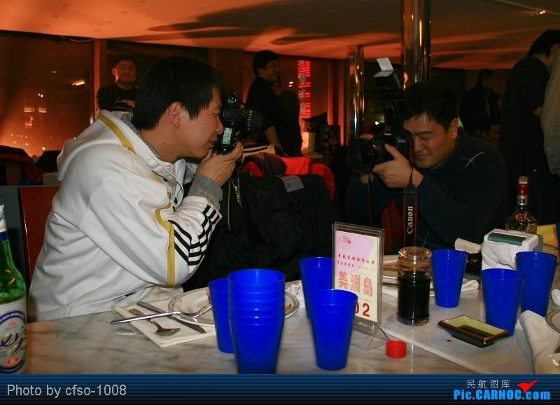 Re:[原创]暴人--就要完全彻底![CARAOC十周年北京聚会印象]     CARNOC网友