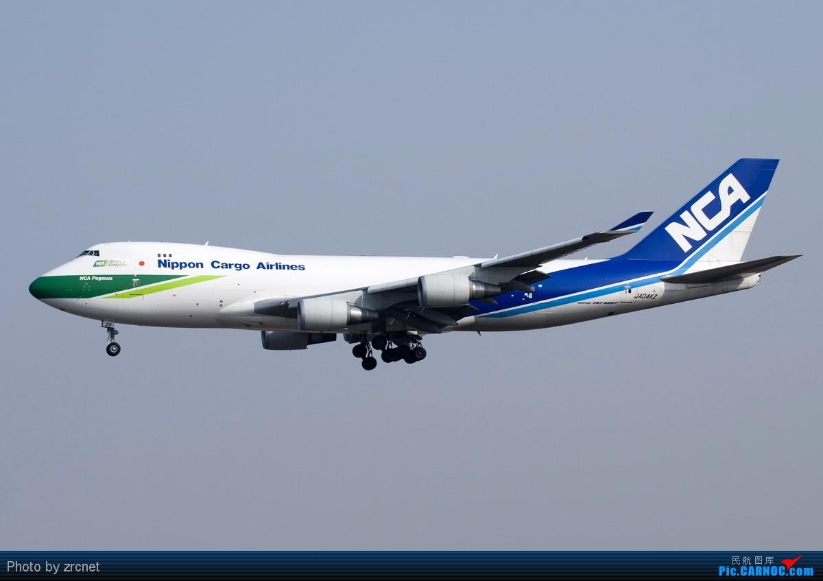 Re:{PVG}上海飞友会20拍机帖 BOEING 747-400 JA04KZ 上海浦东国际机场