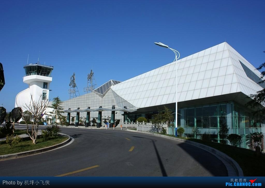 Re:带你走进滇西的三个支线机场    中国云南腾冲(驼峰)机场