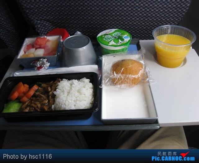 Re:[原创]八月开启大学征程 AIRBUS A330-300 N805NW 中国北京首都机场