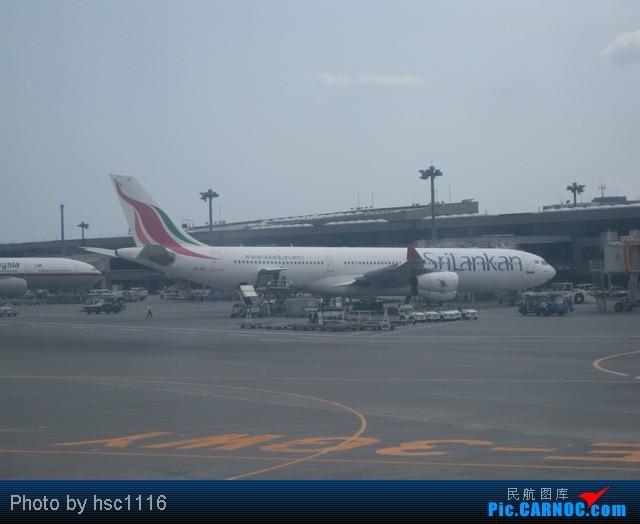 Re:[原创]八月开启大学征程 AIRBUS A340-300 4R-ADC Japan TOKYO NARITA