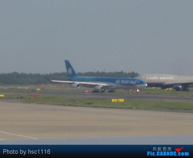Re:[原创]八月开启大学征程 AIRBUS A340-300  Japan TOKYO NARITA
