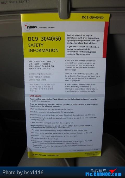Re:[原创]八月开启大学征程 MCDONNELL DOUGLAS DC-9-50 N770NC United States MINNEAPOLIS INTL