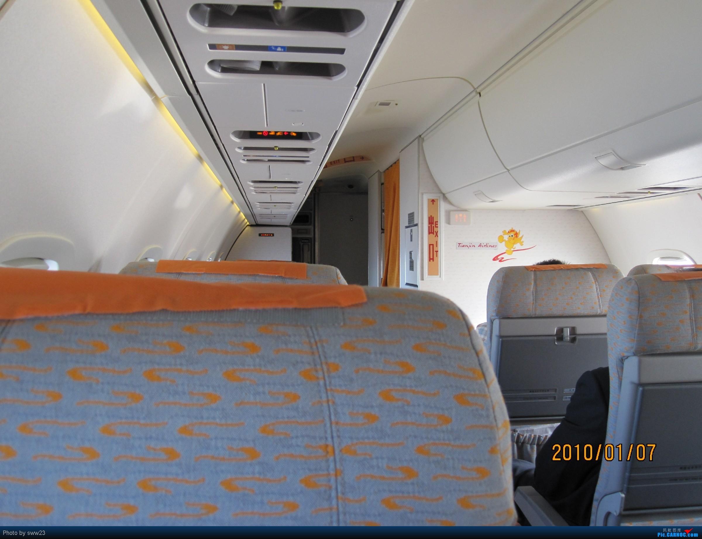 济南威海飞行记 初次体验EMB145