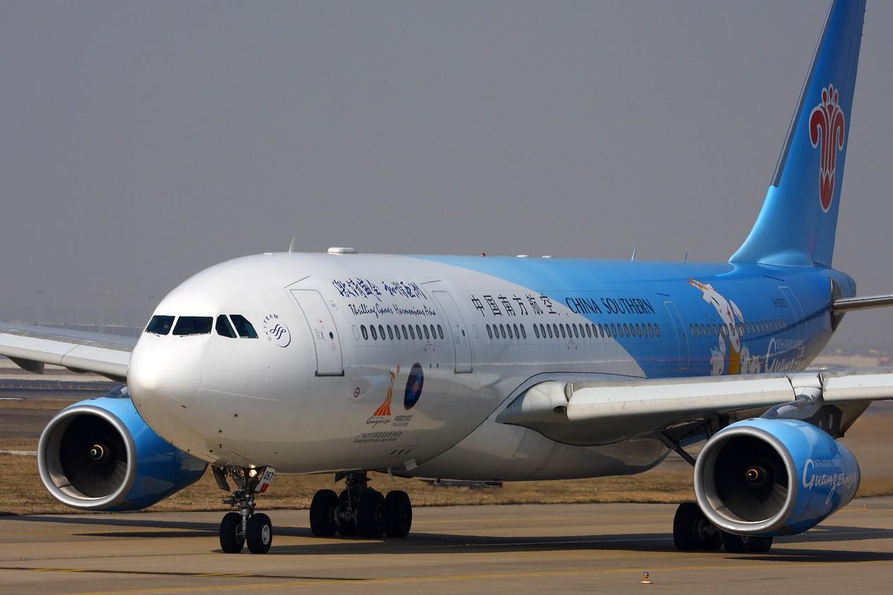 airbus a330-200 b-6057 中国上海虹桥机场图片